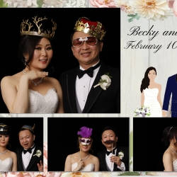 Becky & Eric Wedding